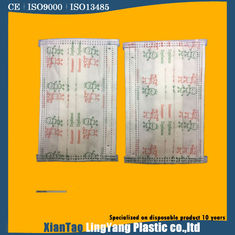 Customed surgical disposable non-woven mouth face mask